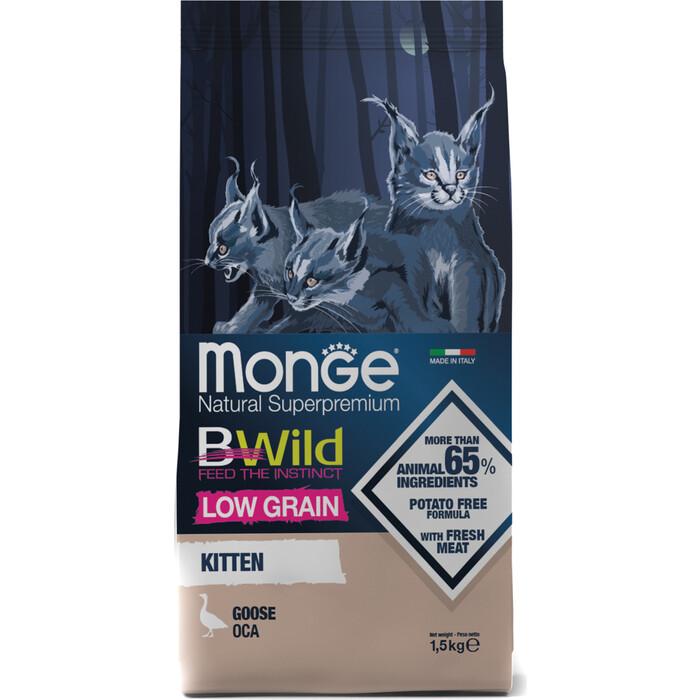 Сухой корм Monge Cat BWild LOW GRAIN Kitten низкозерновой из мяса гуся для котят 1,5 кг