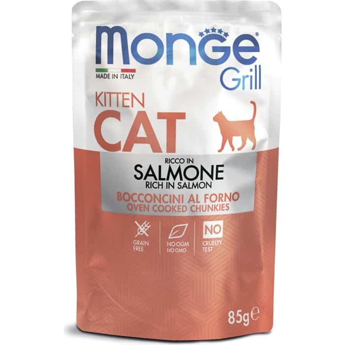 Паучи Monge Cat Grill Pouch для котят норвежский лосось 85 г