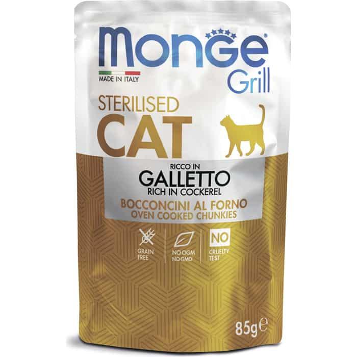 Паучи Monge Cat Grill Pouch для стерилизованных кошек итальянская курица 85 г