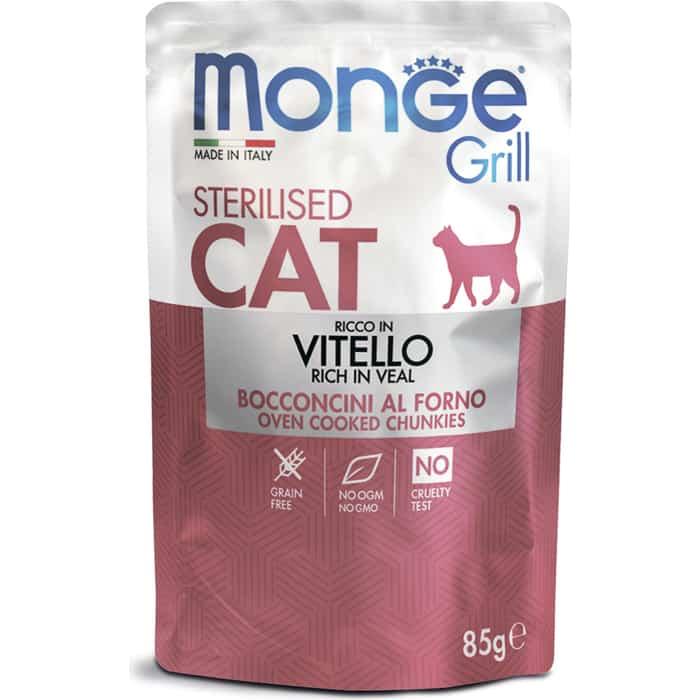 Паучи Monge Cat Grill Pouch для стерилизованных кошек итальянская телятина 85 г
