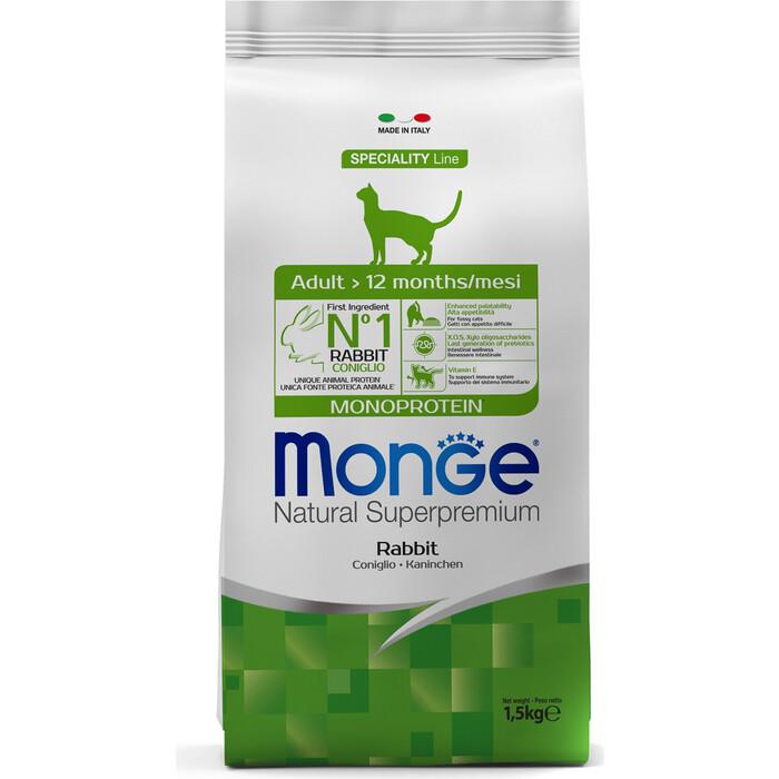 Сухой корм Monge Cat Monoprotein Adult Rabbit для взрослых кошек с кроликом 1,5 кг