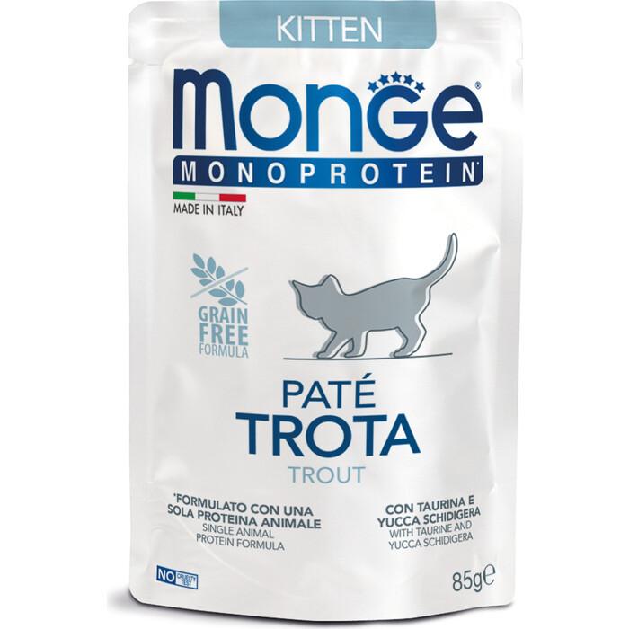 Паучи Monge Cat Monoprotein Pouch для котят форель 85 г