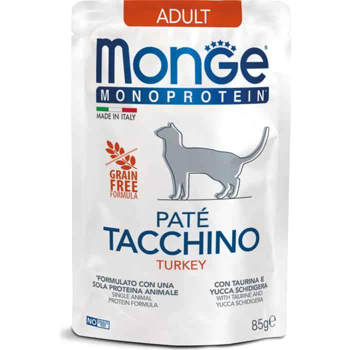 Паучи Monge Cat Monoprotein Pouch для кошек индейка 85 г