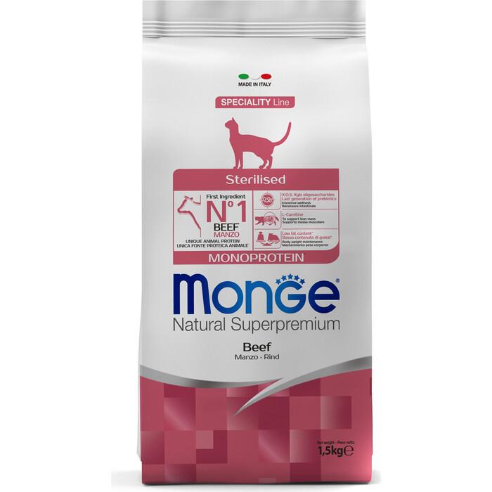Сухой корм Monge Cat Monoprotein Sterilised Beef для стерилизованных кошек с говядиной 1,5 кг