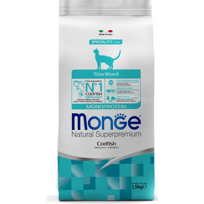 Сухой корм Monge Cat Monoprotein Sterilised Merluzzo для стерилизованных кошек с треской 1,5 кг