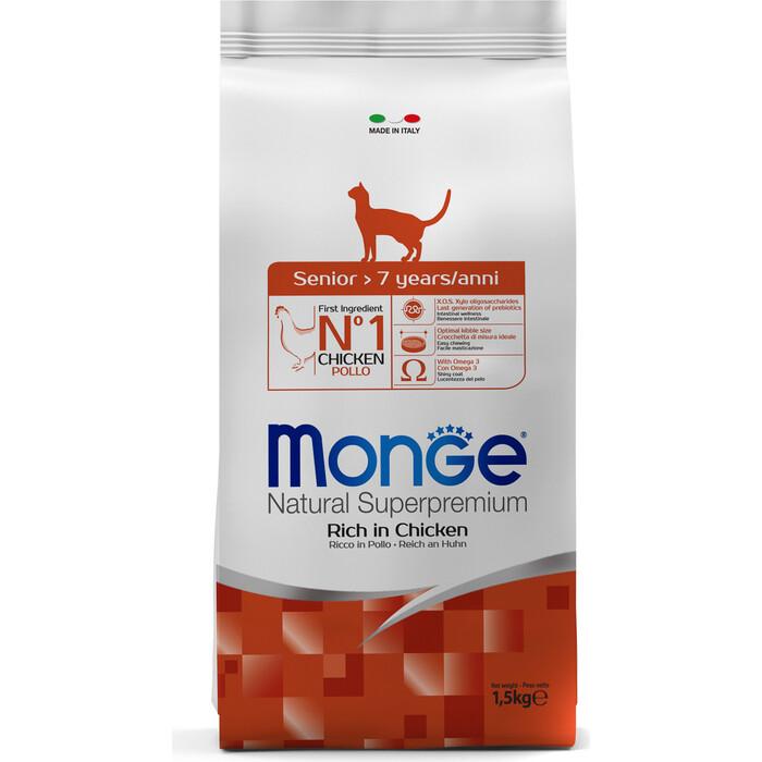 Сухой корм Monge Cat Senior для пожилых кошек 1,5 кг