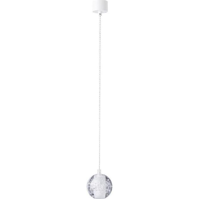 Светильник Crystal Lux Подвесной Gaspar SP1 White