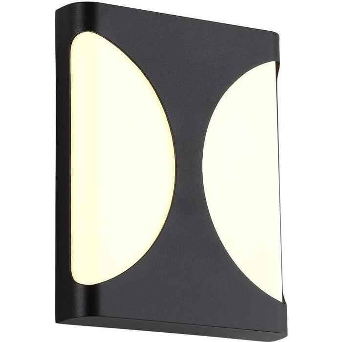 Светильник Crystal Lux Уличный настенный светодиодный CLT 440W BL