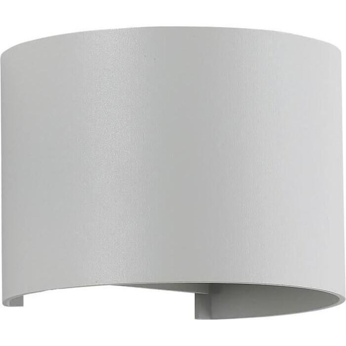 Светильник Crystal Lux Уличный настенный светодиодный CLT 530W WH