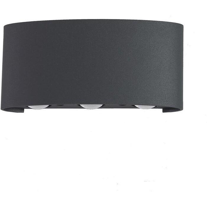 Светильник Crystal Lux Уличный настенный светодиодный CLT 023W3 DG