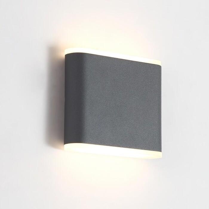 Светильник Crystal Lux Уличный настенный светодиодный CLT 024W113 DG