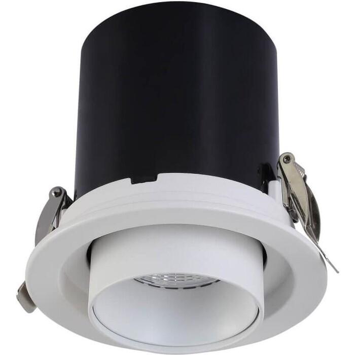 Спот Crystal Lux Встраиваемый светодиодный CLT 042C110 WH