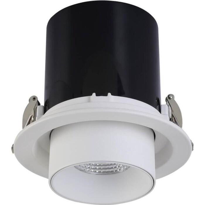 Спот Crystal Lux Встраиваемый светодиодный CLT 042C130 WH