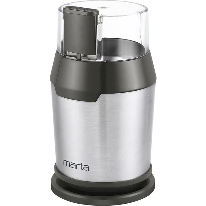 Кофемолка Marta MT-2168 серый жемчуг