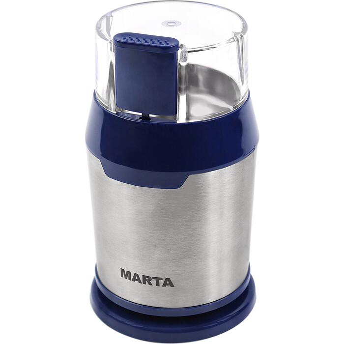 Кофемолка Marta MT-2168 темный топаз пылесос marta mt 1362 темный топаз