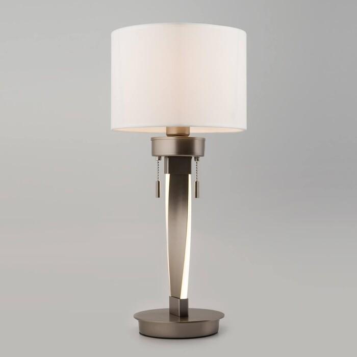 Настольная лампа Bogates 993
