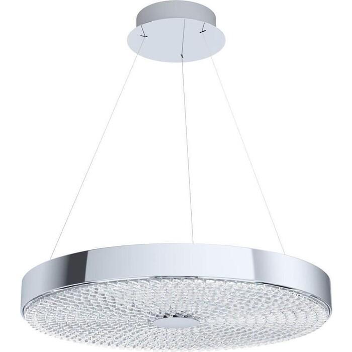 Светильник Eglo Подвесной светодиодный Escorihuel 39572