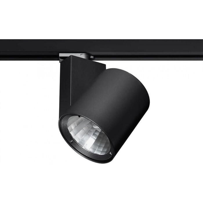 светильник Eglo трековый светодиодный Ferronego 61454