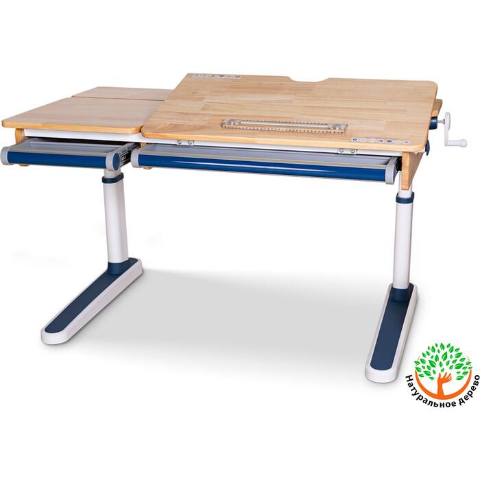 Детский стол Mealux Oxford BD-920 Wood Lite BL столешница дерево/накладки на ножках синие