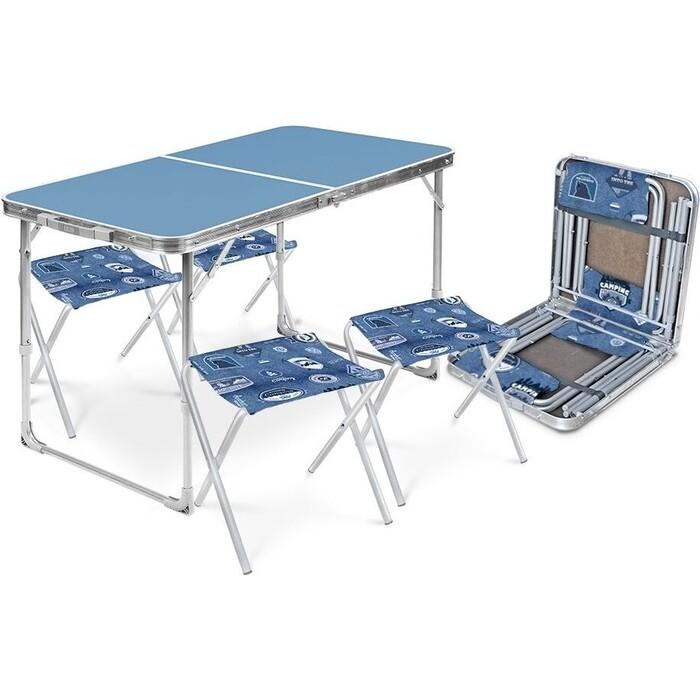 Набор складной мебели Nika ССТ-К 2/4 голубой