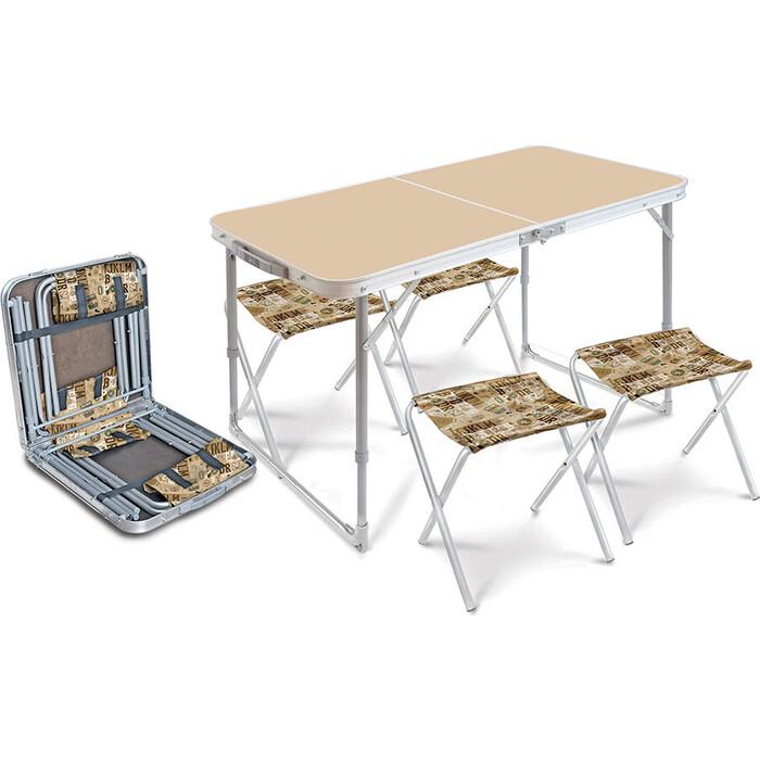 Набор складной мебели Nika ССТ-К 2/5 кофе с молоком-сафари