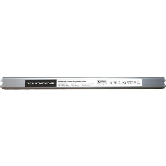 Блок питания Elektrostandard для светодиодной ленты 12V 40W 3,4A 4690389153167
