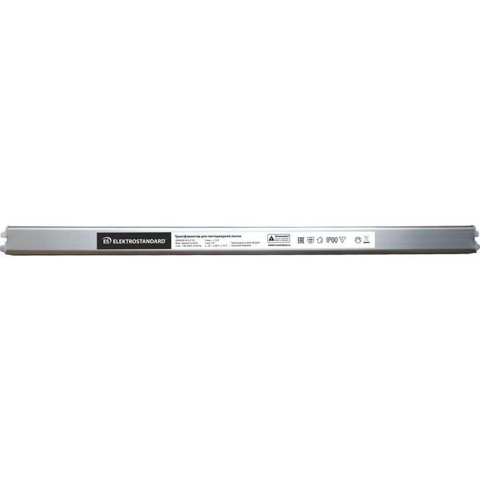 Блок питания Elektrostandard для светодиодной ленты 12V 60W 5A 4690389153174