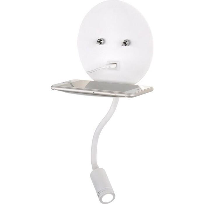 Бра Elektrostandard Lungo LED белый MRL 1017 4690389149931