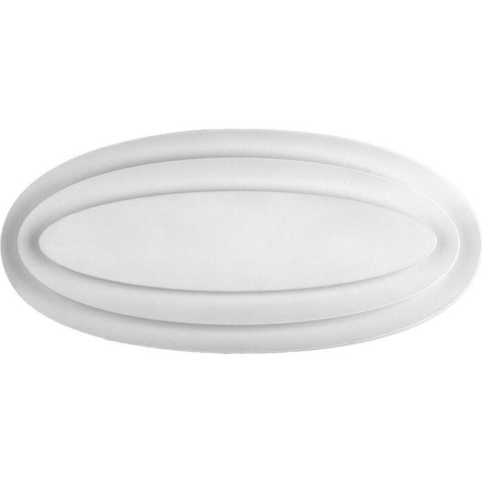 Светильник Elektrostandard Настенный светодиодный Jelly LED белый MRL 1016 4690389149924