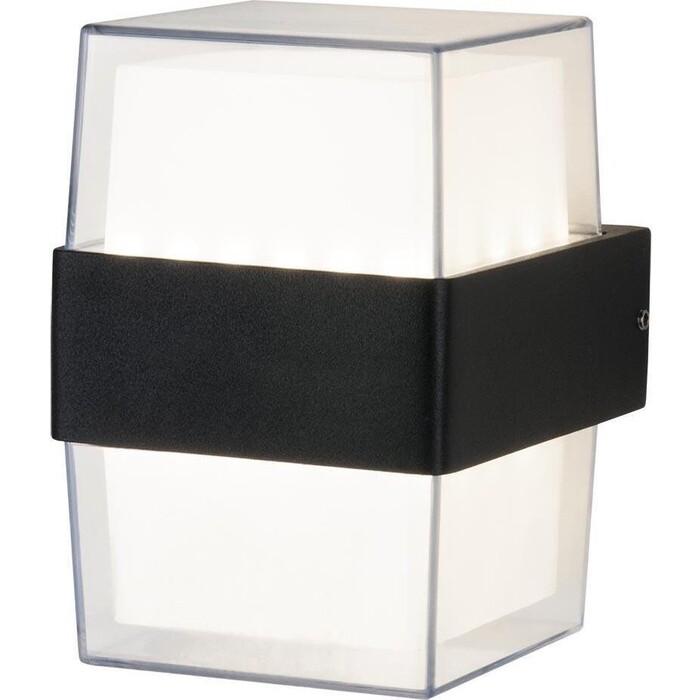 Светильник Elektrostandard Уличный настенный светодиодный 1519 Techno LED Maul чёрный 4690389150081