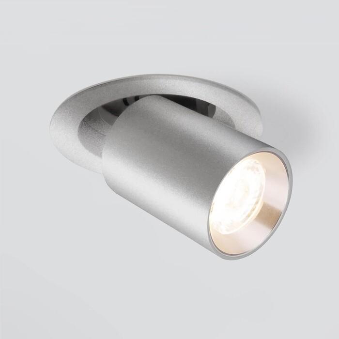 Спот Elektrostandard Встраиваемый светодиодный 9917 LED 10W 4200K серебро 4690389161742