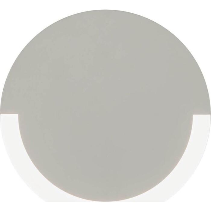 Светильник Eurosvet Настенный светодиодный 40147/1 LED белый