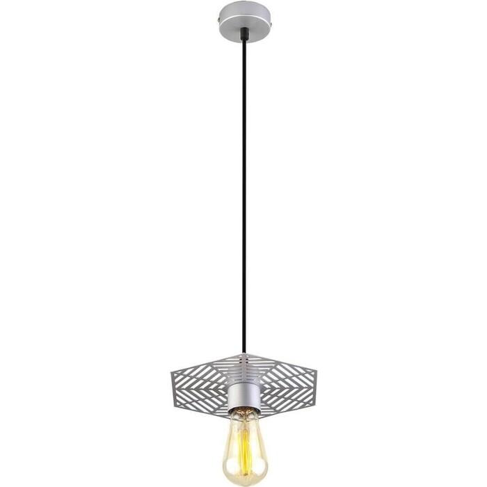 Светильник Eurosvet Подвесной 50167/1 серебряный