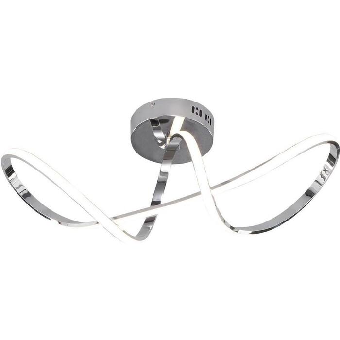 Светильник Eurosvet Потолочный светодиодный Fold 90112/1 хром