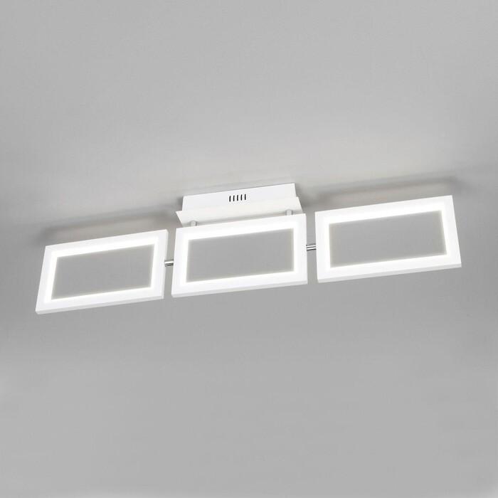 Фото - Светильник Eurosvet Потолочный светодиодный Maya 90223/3 белый светильник eurosvet потолочный светодиодный 90177 3 сатин никель