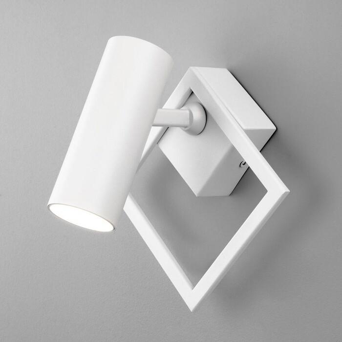 Спот Eurosvet Светодиодный Turro 20091/1 LED белый