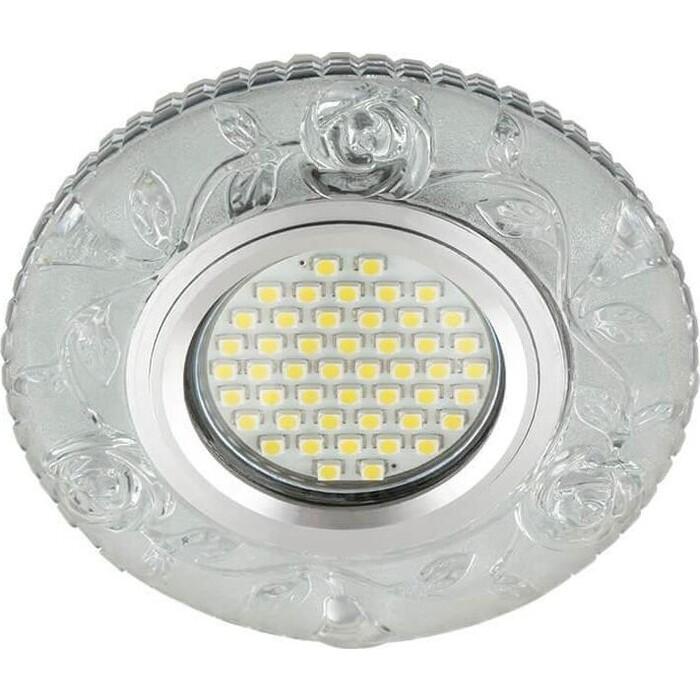 Светильник Fametto Встраиваемый Luciole DLS-L150 Gu5.3 Glassy/Clear