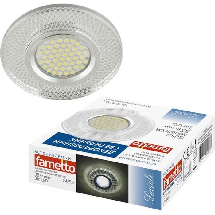 Светильник Fametto Встраиваемый Luciole DLS-L154 GU5.3 GLASSY/CLEAR 3D