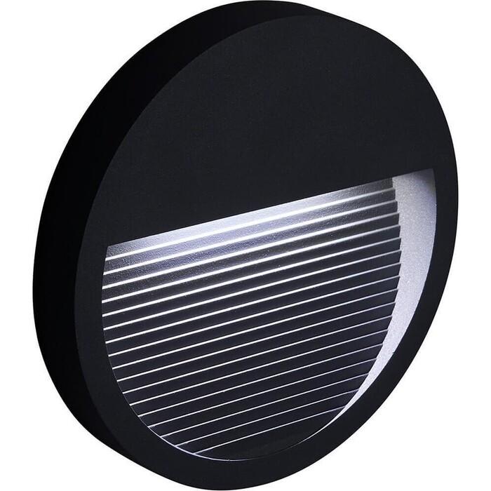 Светильник Feron Накладной светодиодный DH203 41162