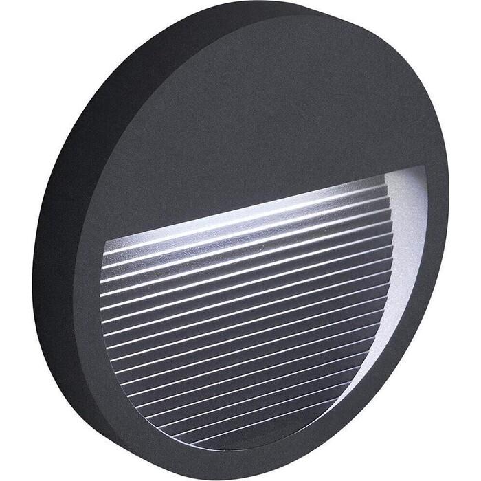 Светильник Feron Накладной светодиодный DH203 41176