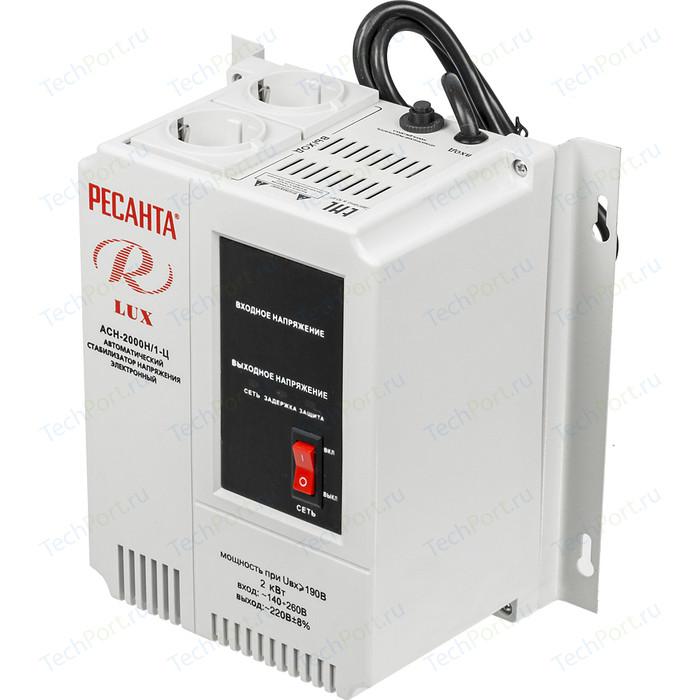 Стабилизатор напряжения Ресанта АСН-2 000 Н/1-Ц Lux
