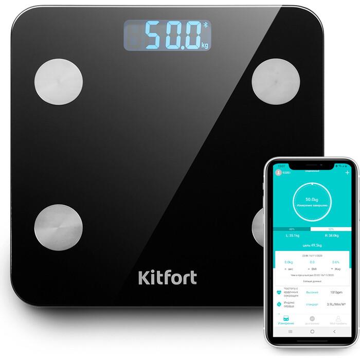 Весы KITFORT KT-805