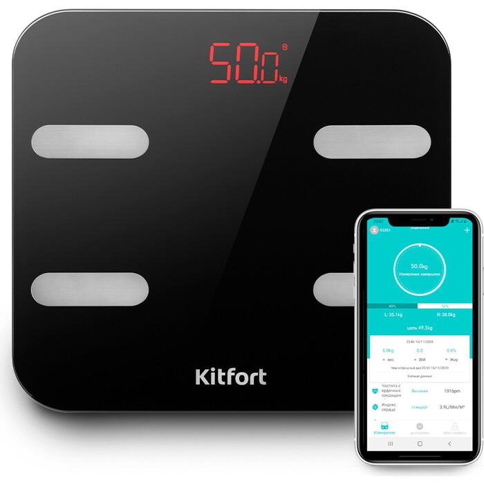 Весы KITFORT KT-806