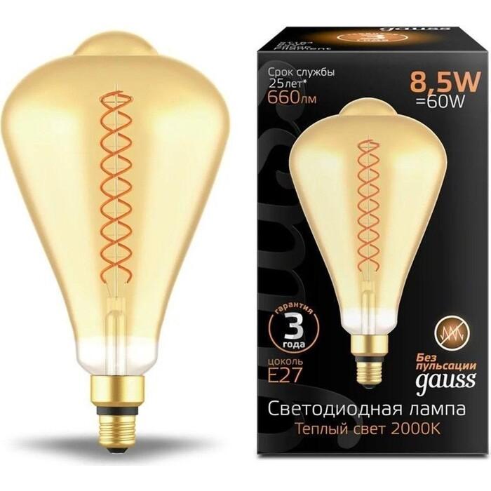 Лампа Gauss светодиодная филаментная E27 8,5W 2000K янтарная 157802105