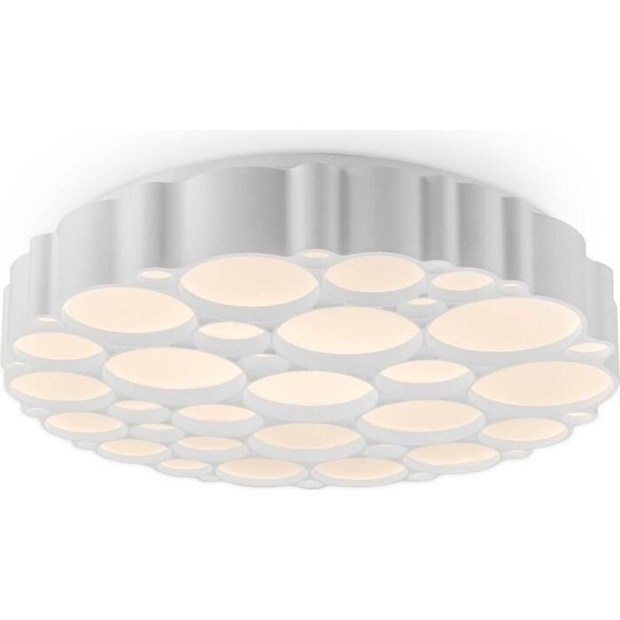 Светильник Freya Потолочный светодиодный Marilyn FR6043CL-L72W