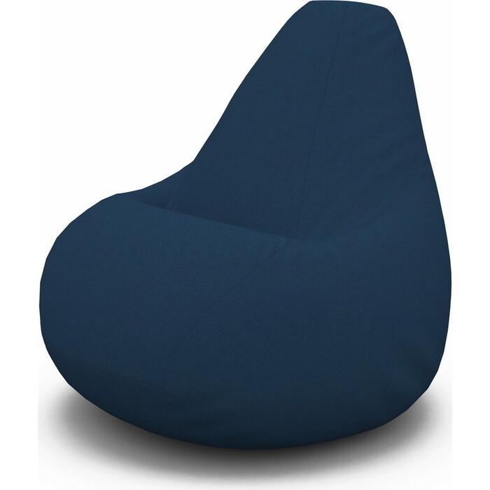 Кресло-мешок PUFOFF XXXL Kiwi Blue