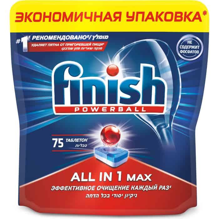 Таблетки для посудомоечной машины (ПММ) Finish All in1 Max 75 шт