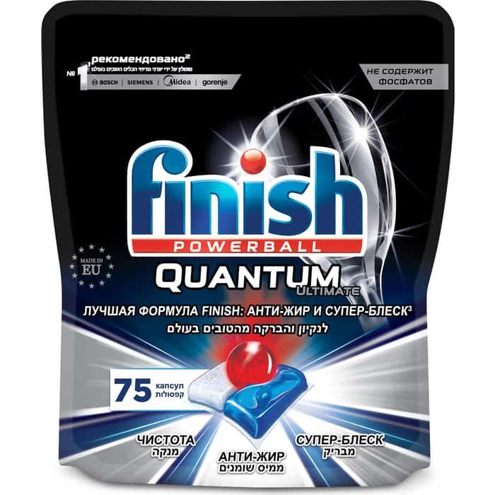 Капсулы для посудомоечной машины (ПММ) Finish Ultimate 75 шт дойпак