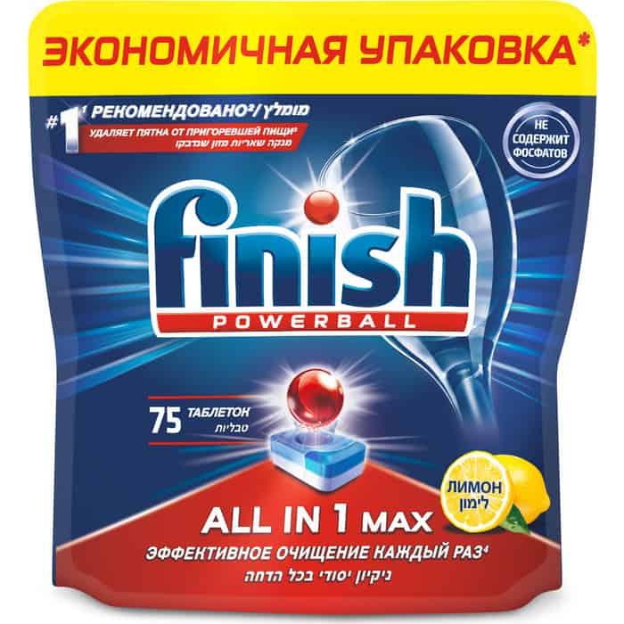 Таблетки для посудомоечной машины (ПММ) Finish All in1 Max лимон 75 шт