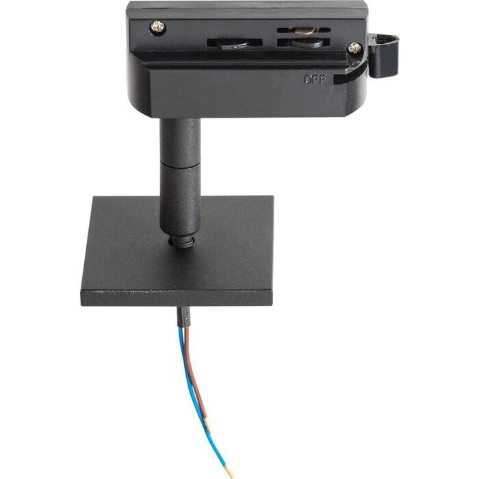 Адаптер для шинопровода Lightstar Asta 592257